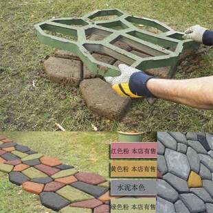 自己施工鋪路模具水泥模型鵝卵石仿石彩色地磚?;▓@模具基礎建材