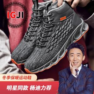 领200元券购买2019冬季新款韩版加棉学生休闲鞋