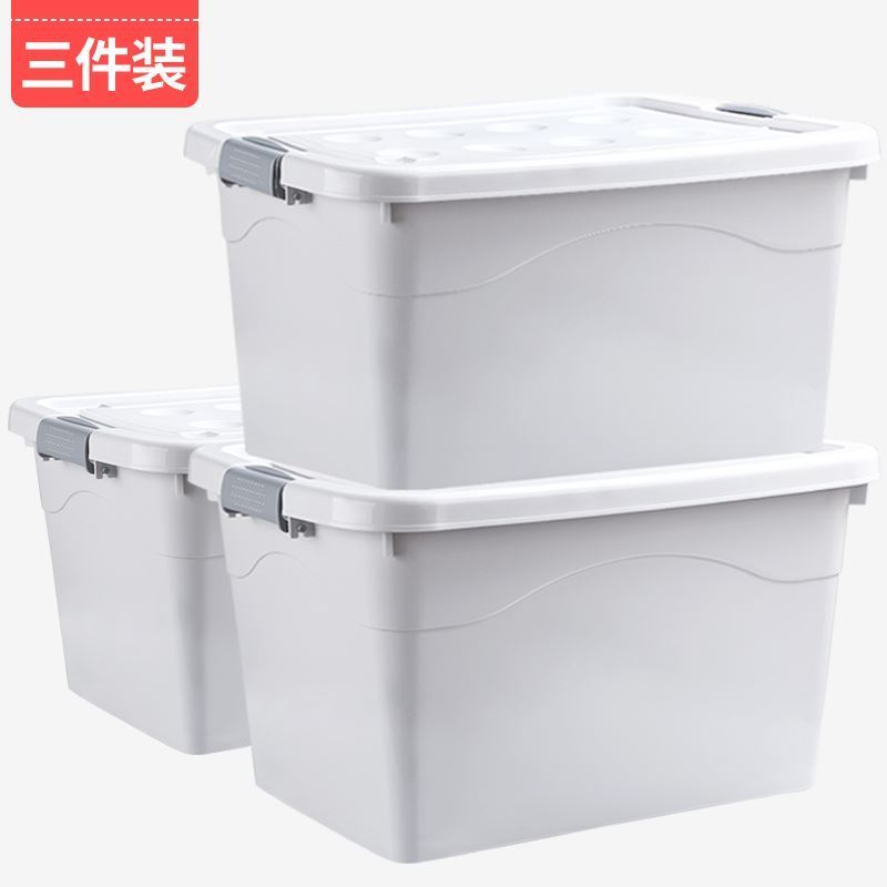 Shoes storage dirty clothes basket storage bed flip large plastic covered storage box glove storage box home