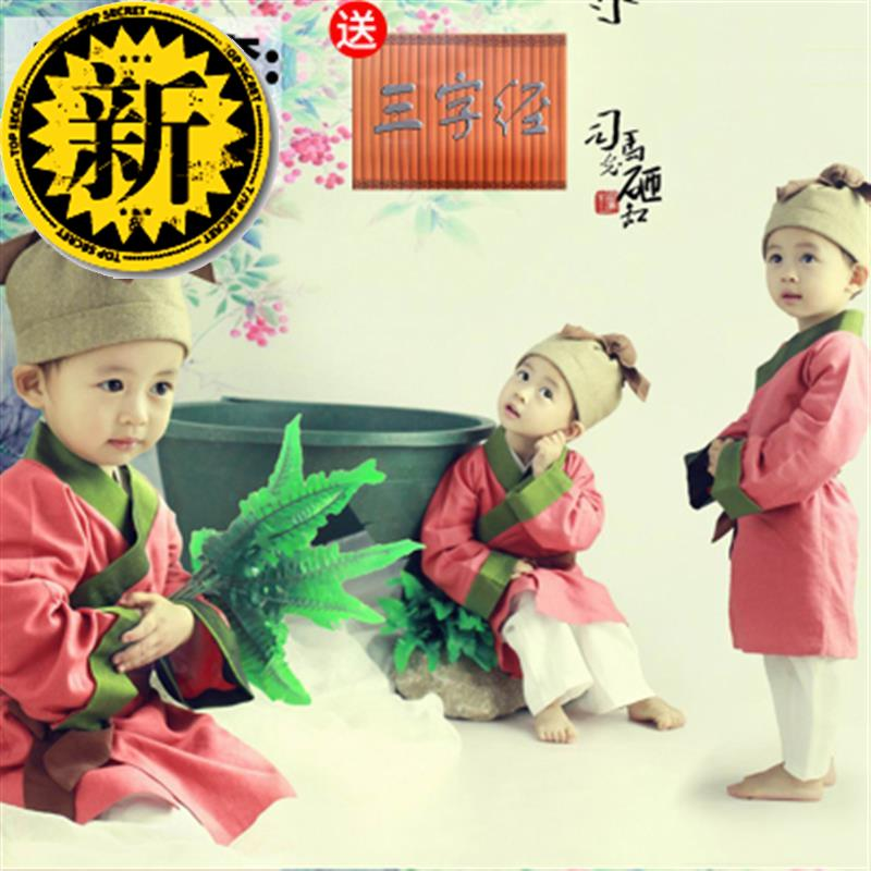 The stage performance of Chinese style children scholars Han costume and Tang costume
