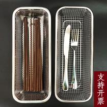 沥水篮平放置不锈钢刃叉收纳盒304内置消毒柜筷子篮拉篮筷子盒