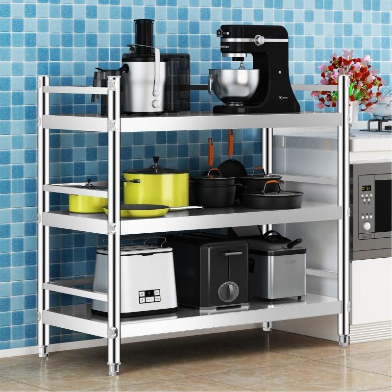厨房用具大全 厨具 家用置物架多层桌面酒店用品餐饮用具货架