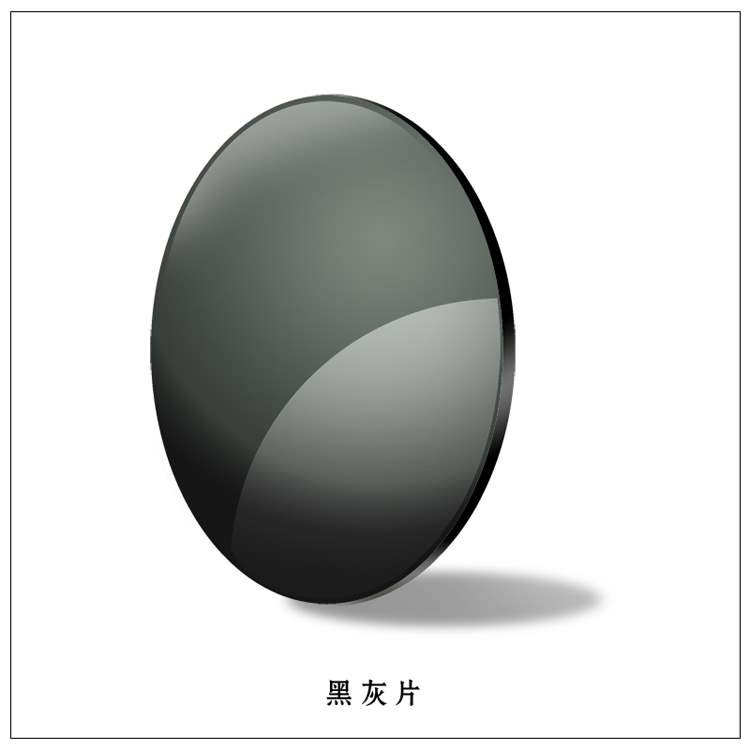 Polarizing sunglasses available in Japan 1.56 aspheric thin color Sunglasses 2 pieces