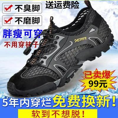 木狼 水陆两用户外防滑登山透气空调鞋9321苏鸿鞋坊