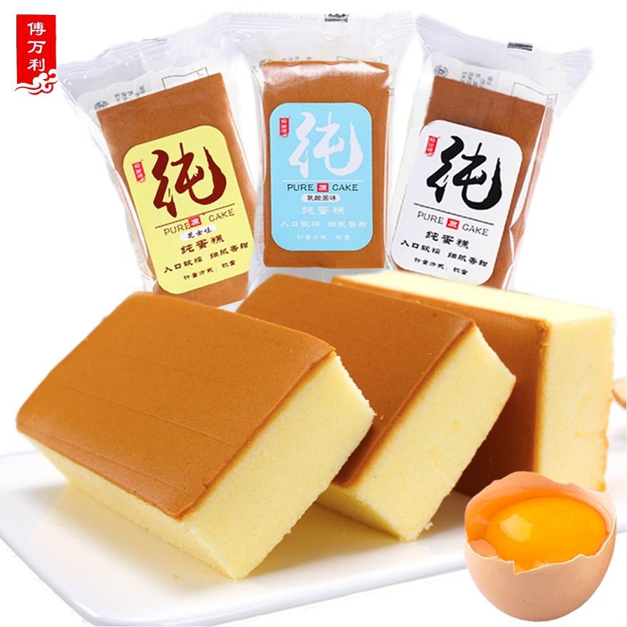 【爆款特卖】傅万利纯蛋糕营养早餐手撕面包零食品鸡蛋糕点心半斤