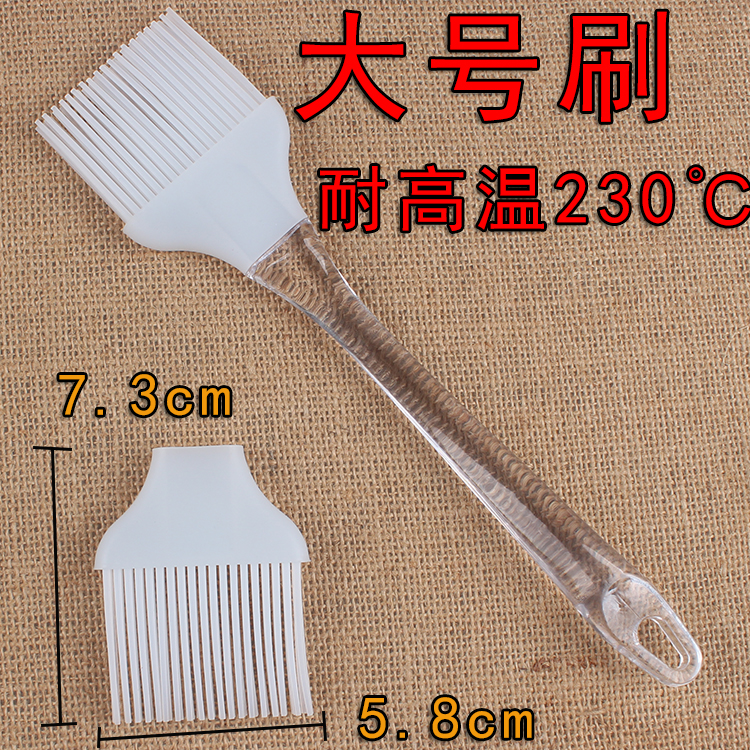 Large silicone oil brush high temperature barbecue brush baking tools cake brush food brush 1 package