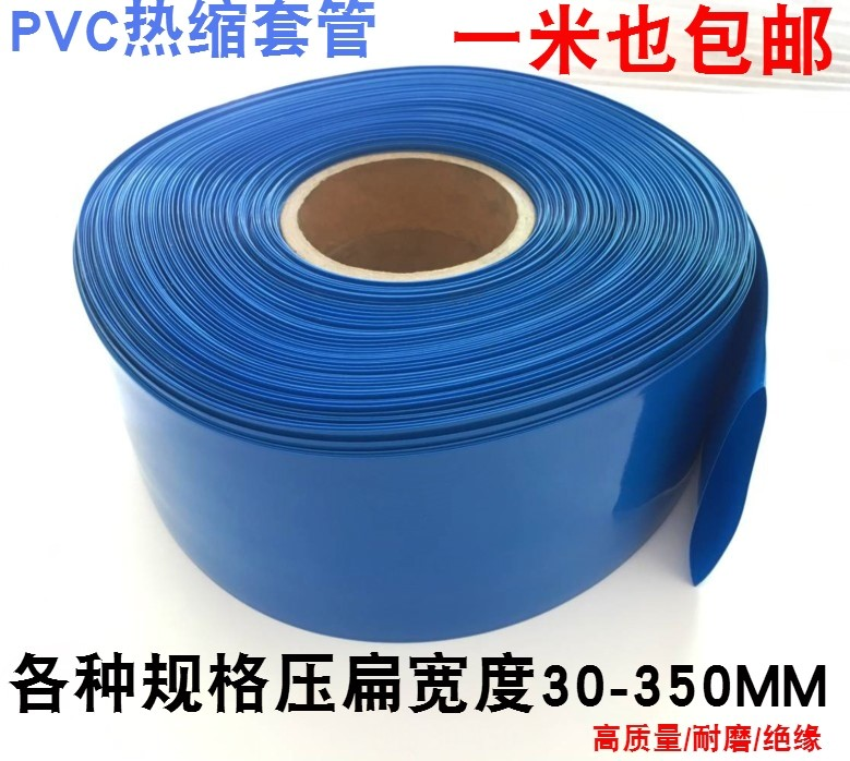 Электроизоляционные термоусадочные трубки Артикул 609528104221