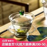 陋室忞三才透明玻璃盖碗单个加厚耐热中式功夫茶具套装干泡茶道杯
