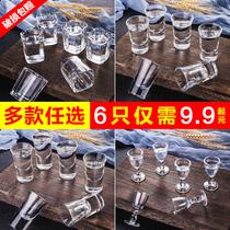 玻璃小酒杯白酒杯酒壺酒盅小號一兩一口杯分酒器喝烈酒杯套裝家用