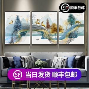 现代简约客厅装饰画沙发背景墙轻奢画北欧风格餐厅卧室挂画免打孔