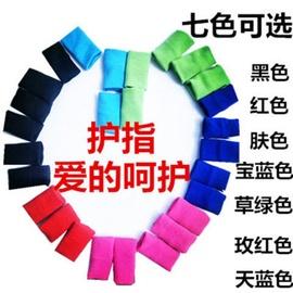 籃球護指排球指關節護指套運動護具繃帶護手指男指套手指防護女打圖片