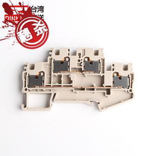 接线端子排dpp4直插式导c轨端子台双层弹簧式接线端子排