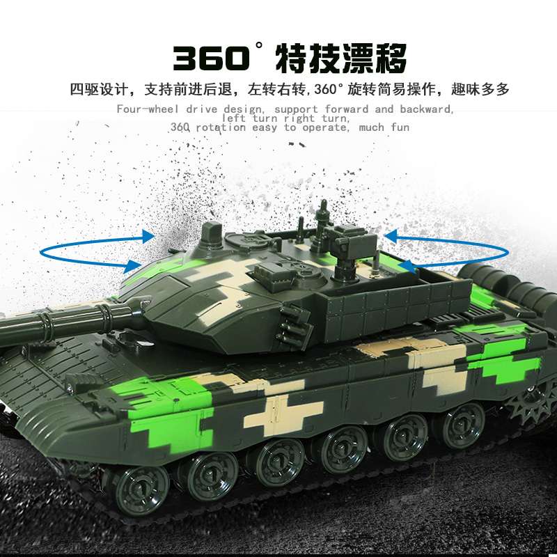 。 Childrens toy tank boys large remote charging cannon four wheel drive alloy crawler metal cross-country automobile