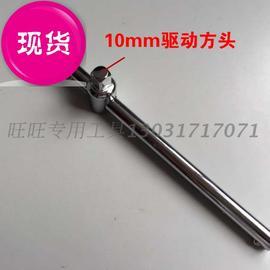 3/8滑杆 10mm套筒滑g行杆 T型扳杆图片