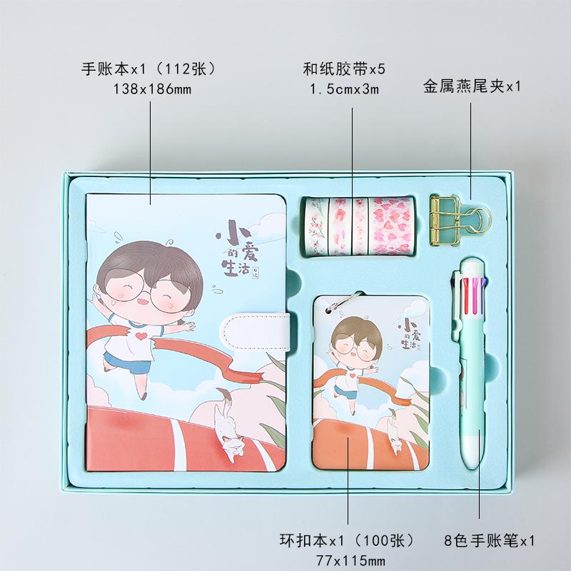 中國代購|中國批發-ibuy99|日记本|卡通简约少女心日系手账本礼盒可爱小清新学生日记本套装笔记本子