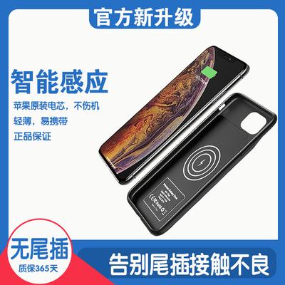 麦能适用苹果11背夹充电宝iphone x背夹式promax无线xsmax电池xr
