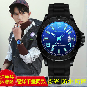 夜光手表男学生潮流韩版初中儿童男孩电子表青少年男表防水石英表