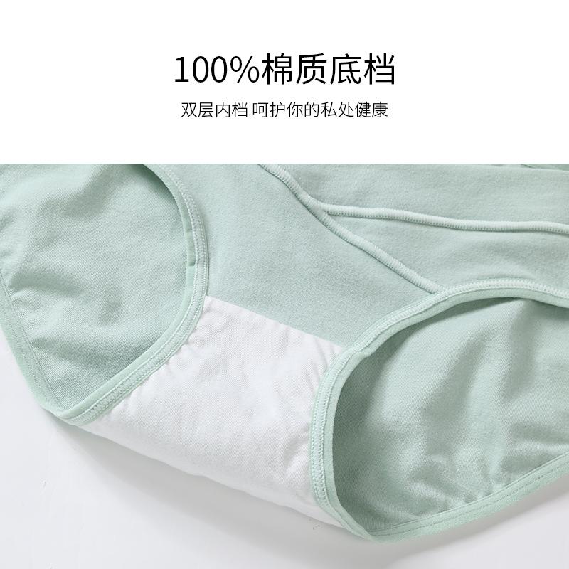孕妇内裤纯棉低腰托腹初期孕早期怀孕中晚期大码产后月子短裤内穿