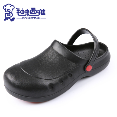 Platinum Laixiya anti-smashing safety shoes labor insurance shoes chef shoes canteen non-slip shoes work shoes hotel men and women 20083