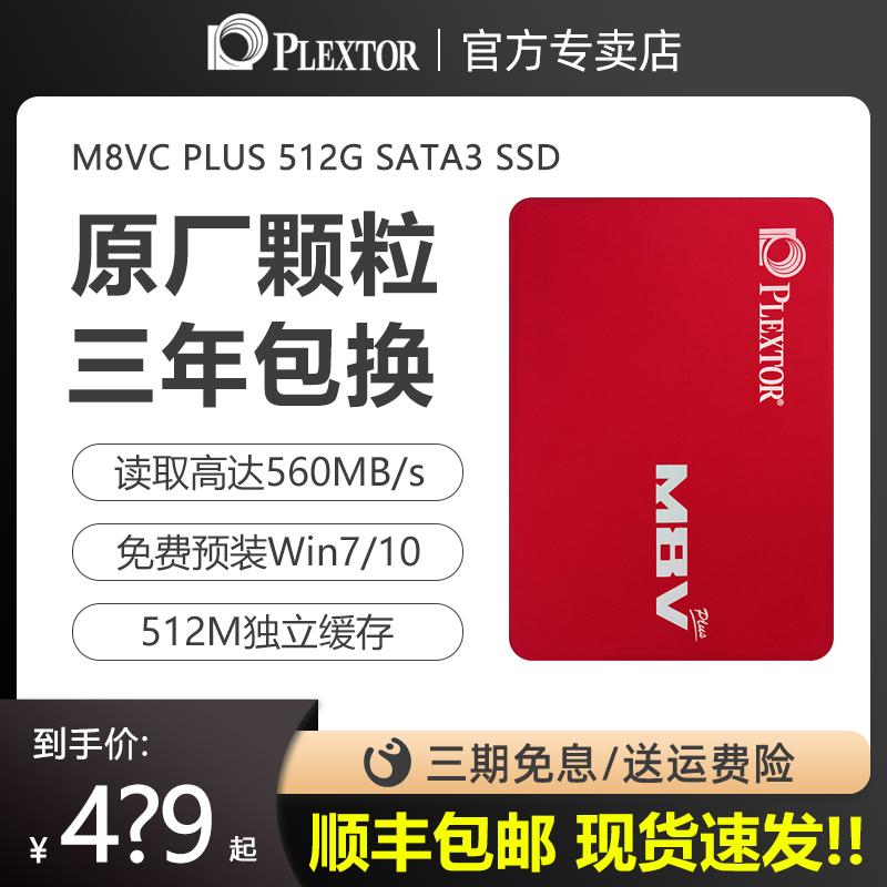 SSD диски Артикул 610341119879