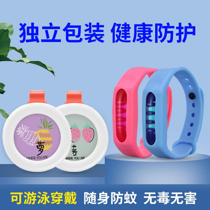 Защитные средства от насекомых Артикул 617808544691