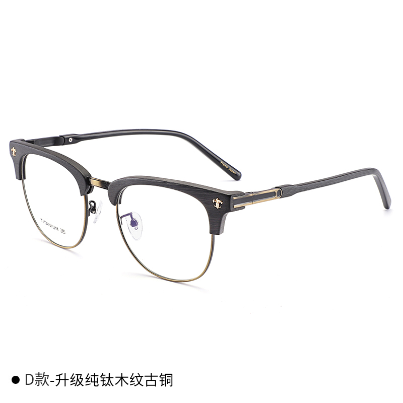 Half frame spectacle frame retro male cro myopia spectacle frame male plate fashion new eye frame frame frame female fashion