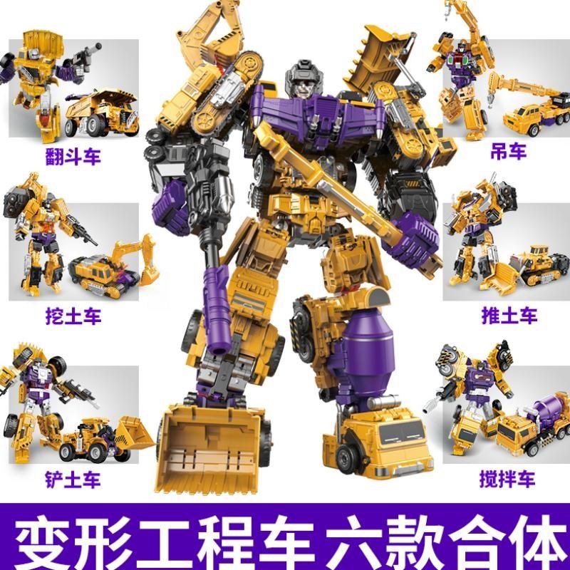 Hercules transfiguration toy combination Liuhe body engineering vehicle automobile robot super Transformers boy