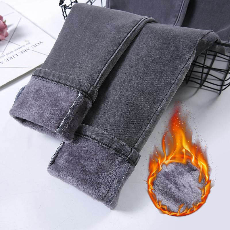 加绒牛仔裤女2020新款韩版显瘦高腰紧身弹力小脚裤加厚带绒长裤冬