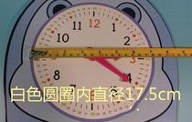小学生学钟表模具教学表盘模型小学教具认表钟学具一年级数学认识