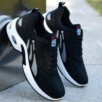 2020新款夏季潮鞋男士秋季鞋子休闲内增高工作大码帆布鞋运动男鞋