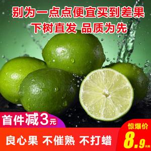 檸果樂 重慶青檸檬5斤整箱帶箱新鮮一二級檸檬當季水果中小果