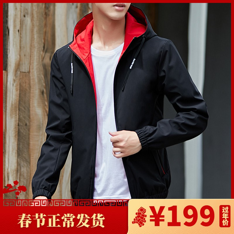 Tiktok hot [designer cooperation] mens hooded business casual sports jacket sports all match