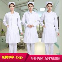 南丁格尔护士服女医生修身白大褂夏装短袖冬装长袖诊所牙科工作服