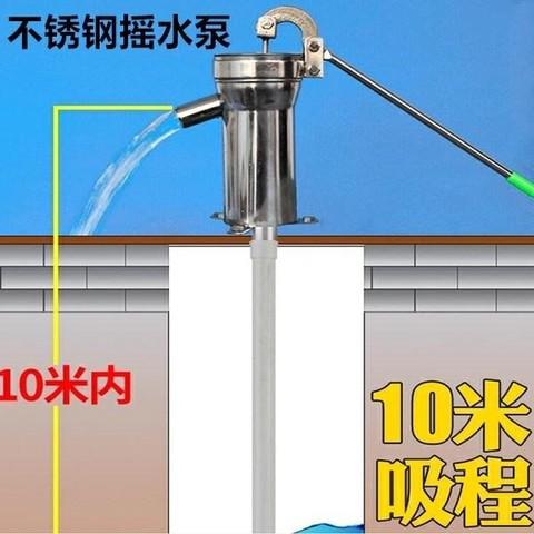家用压水泵手动手摇老式水井小型手压井水机抽老式农村井水吸水器