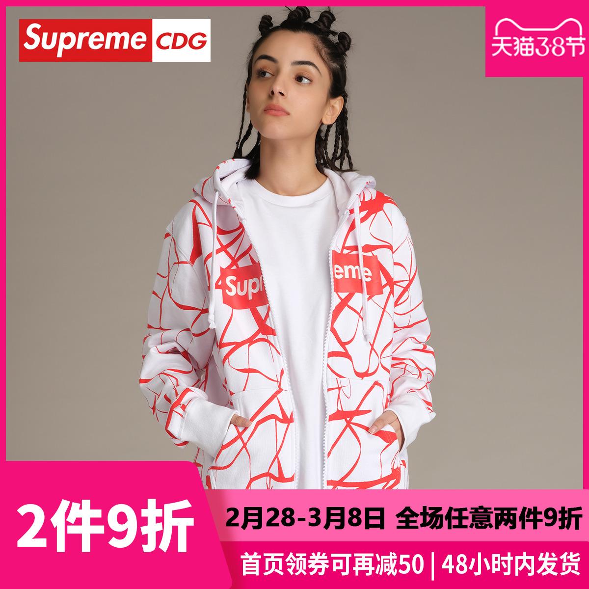 Supreme CDG 2020年春季新款男女同款个性字母印花休闲连帽卫衣