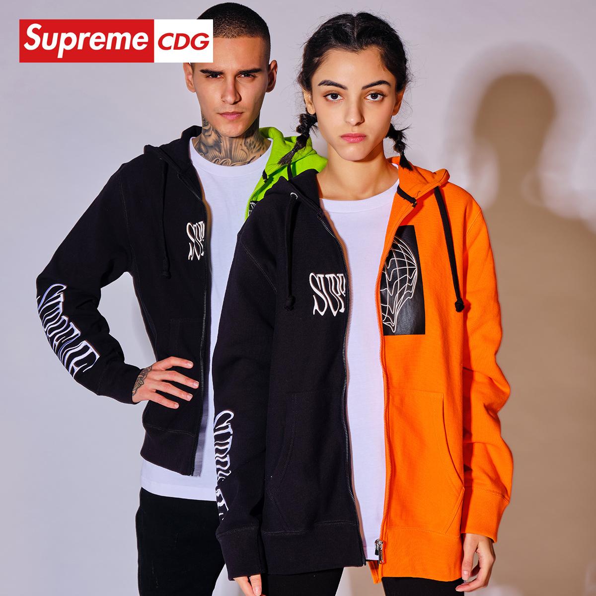 Supreme CDG 2020年春季新品男女同款连帽开衫卫衣休闲运动上衣