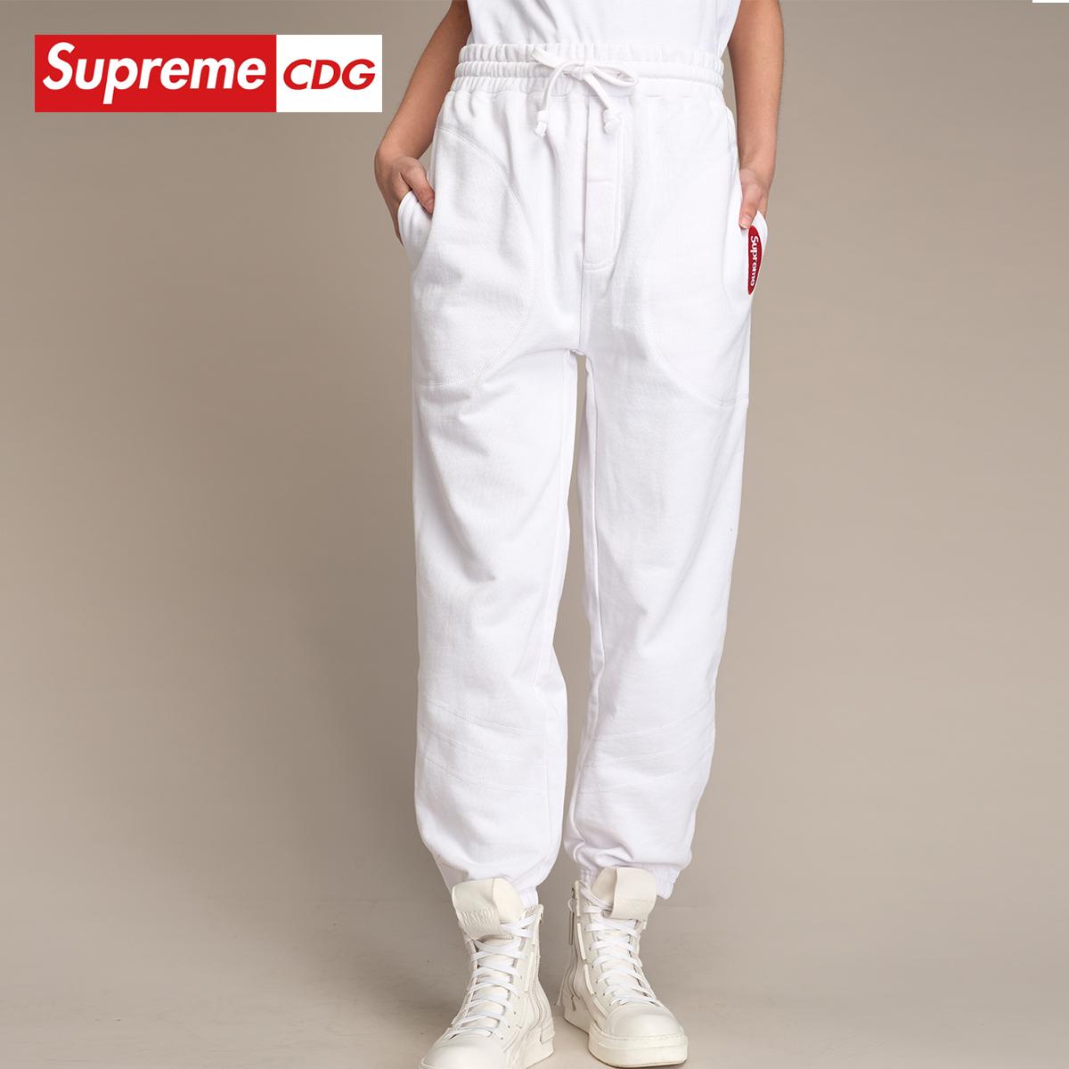 Supreme CDG 2020年春季新款街头百搭白色黑色卫裤休闲裤运动裤