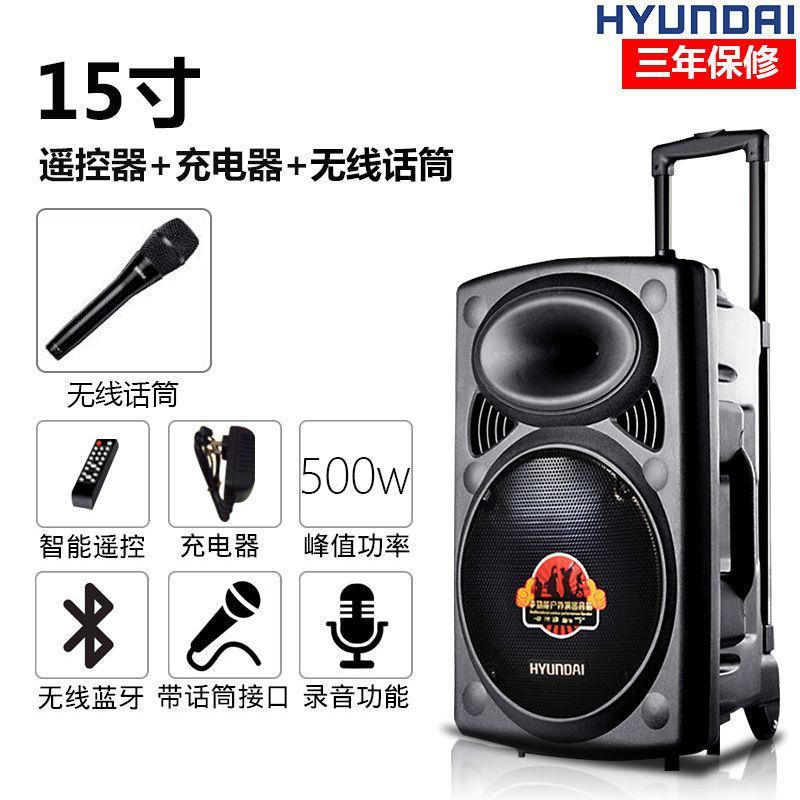跳舞机广场舞广场舞音响便携式户外音箱音箱影音电器蓝牙音响户外