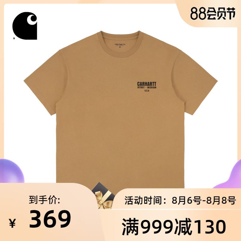 Carhartt WIP男装春夏军事风LOGO字母印花潮流短袖T恤201047E