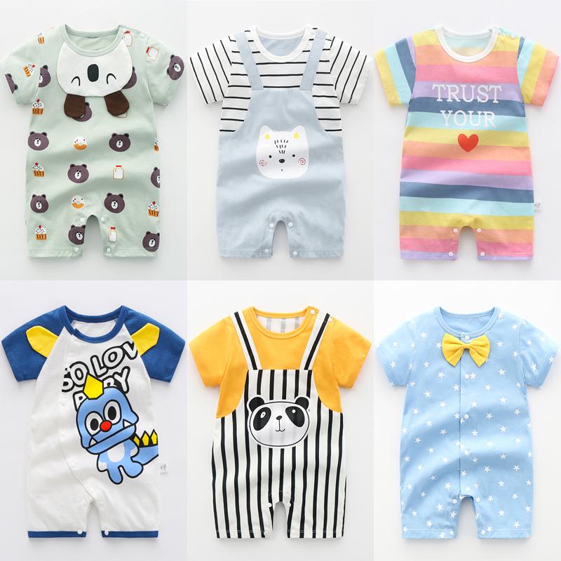 婴儿短袖纯棉连体衣女宝宝男夏装爬服新生睡衣夏季半袖哈衣3个月6