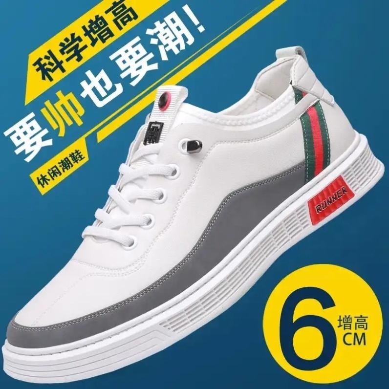【专柜正品】尊皇鲨鱼 男士商务休闲透气鞋 货号17033 厂家直销。