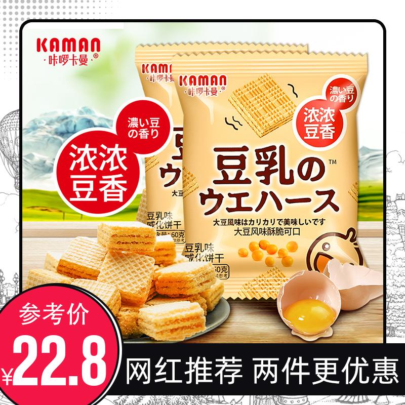 【网红推荐】咔啰卡曼日式风味豆乳威化饼干网红休闲零食儿童60g