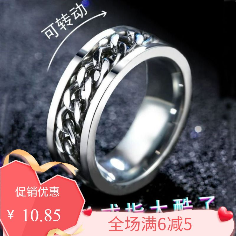 Mxj net red open beer bottle cap artifact ring female ins trendy male can rotate chain rotate couple transport ring