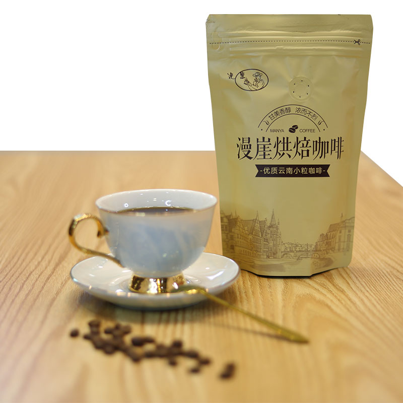Yunnan Puer coffee beans organic small coffee beans individual coffee beans fresh roasted with Manning flavor