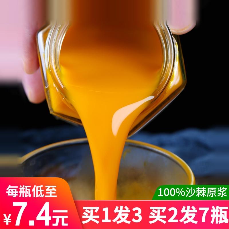 穆芝堂沙棘原浆液野生新鲜小果汁100官方旗舰店正品茶含油无加糖