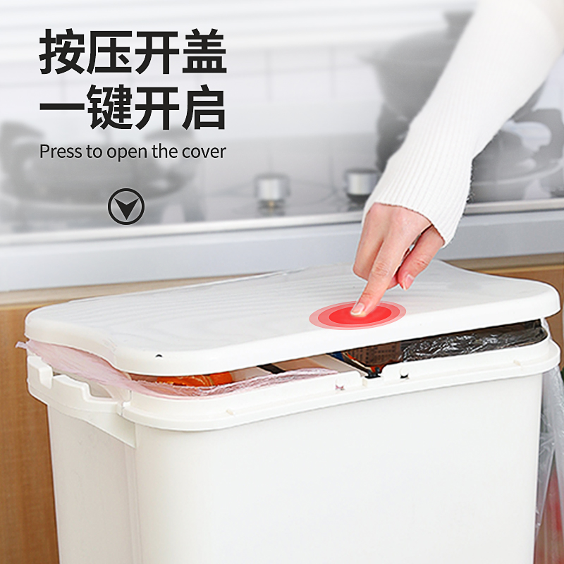 Garbage classification, dry and wet separation, garbage bin with lid, deodorant household, large kitchen, household, double-layer kitchen waste bin