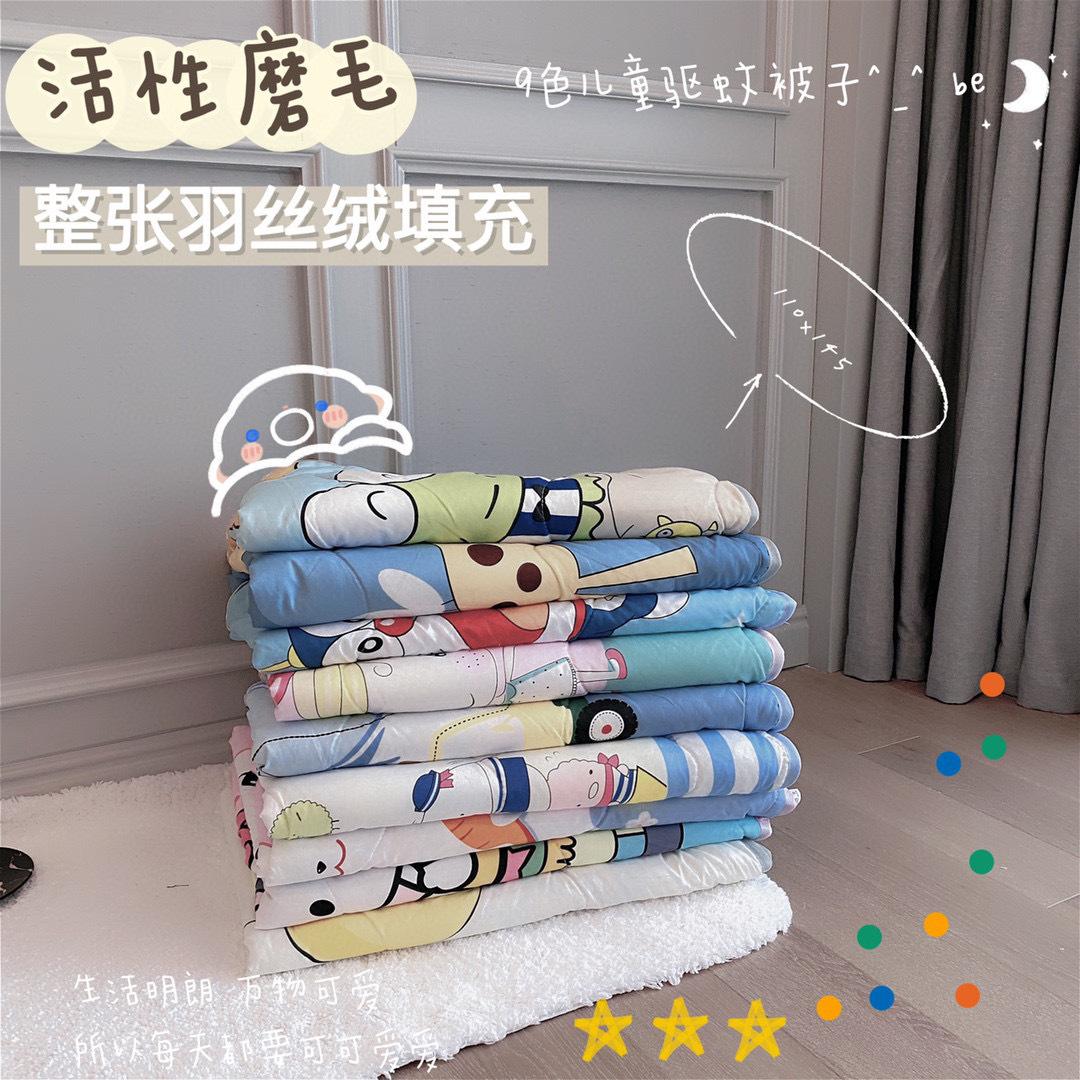 儿童磨毛棉被子空调被褥羽丝绒办公室夏季午睡卡通夏凉被宝宝