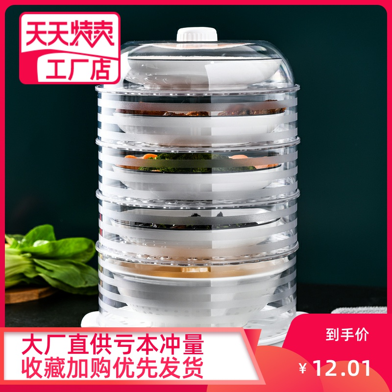 防苍蝇菜罩多层家用折叠可拆洗防尘餐桌饭菜食物剩菜保温盖菜罩子