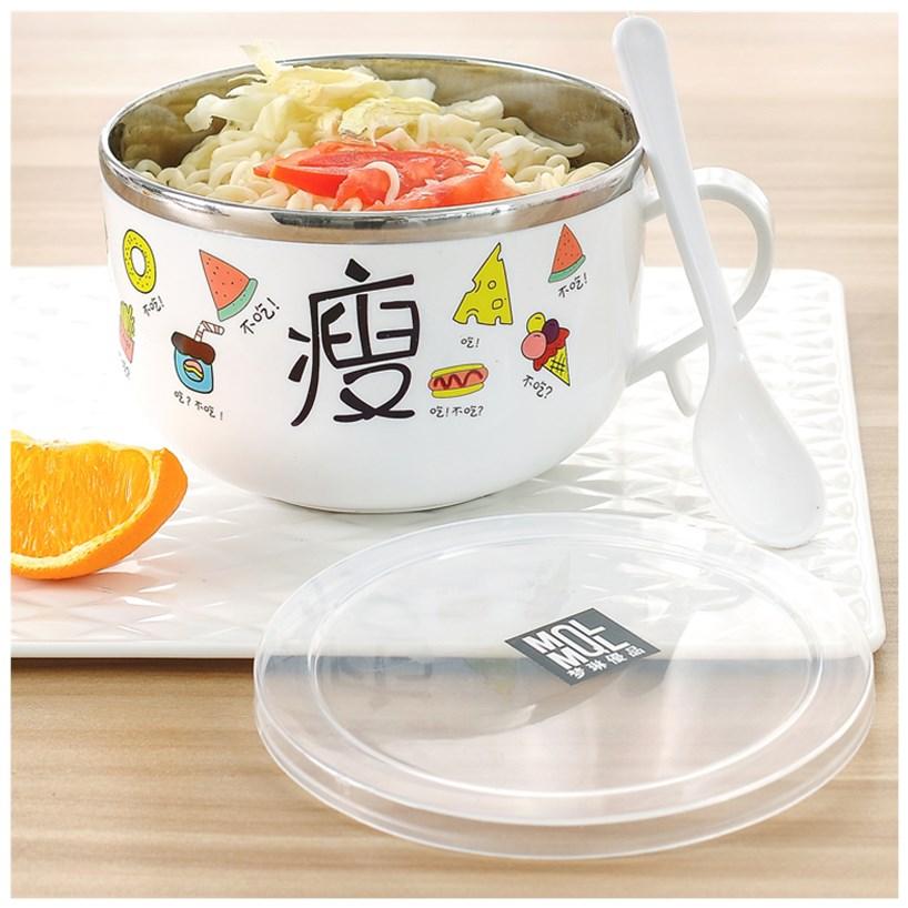 不锈钢泡面碗带盖单个宿舍学生饭盒上班族便携保温便当盒饭碗大号