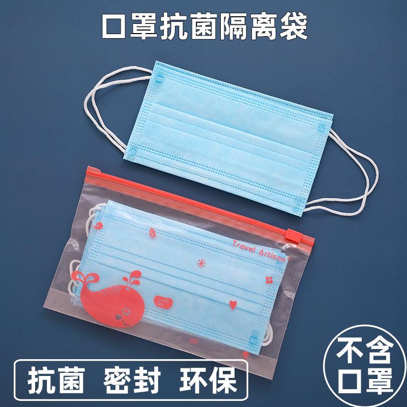 儿童一次性口罩袋学生折叠放口罩收纳套袋子随身便携神器存放夹盒